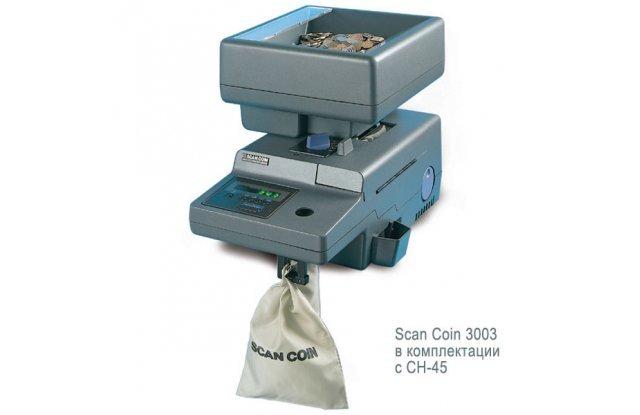 Счетчик монет Scan Coin 3003 с загрузочным устройством СН-45