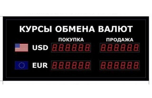 Табло курсов валют DoCash R1 602-05 CR
