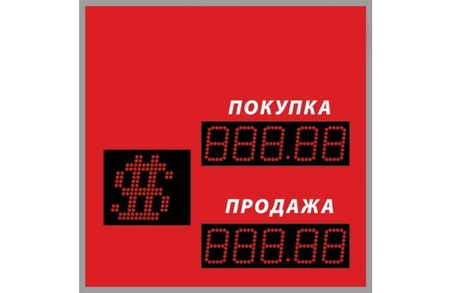 Табло курсов валют DoCash ST-2 411-03 CR