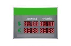 Табло курсов валют Kobell TEN 1-90