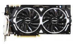 Видеокарта MSI GeForce GTX 1080 ARMOR OC, GTX 1080 ARMOR 8G OC
