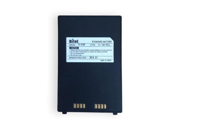 Аккумуляторная батарея для Bitel IC5100