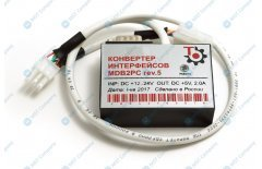 Конвертер MDB2PC с кабелем