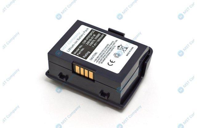 Аккумуляторная батарея для VeriFone Vx680