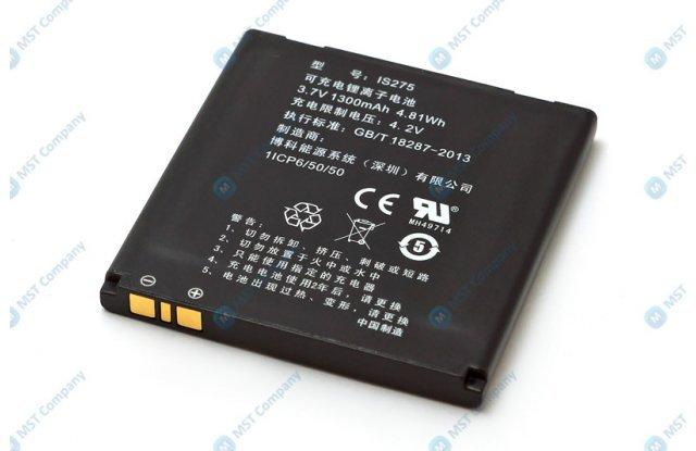 Аккумулятор для PAX D200