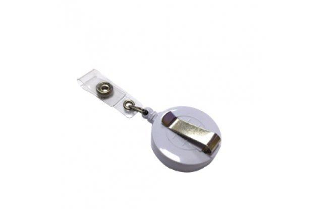 Держатель для бейджа/пропуска с рулеткой Office Kit Белый 50 шт