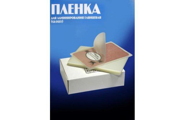 Office Kit Пакетная глянцевая пленка для ламинирования 100x146 мм, 60 мкм