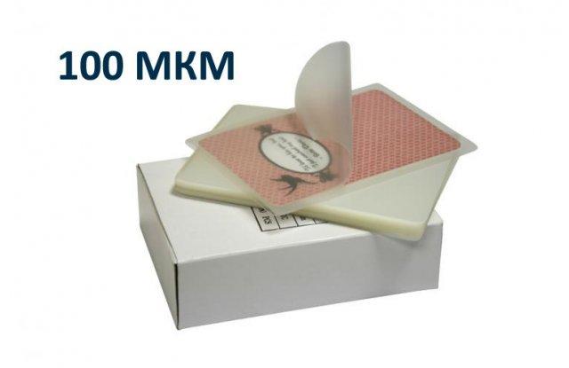 Office Kit Пакетная пленка для ламинирования 426x600 мм, 100 мкм