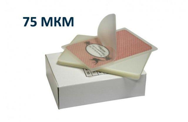 Office Kit Пакетная пленка для ламинирования 426x600 мм, 75 мкм