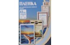 Office Kit Пакетная глянцевая пленка для ламинирования 154x216 мм, 60 мкм