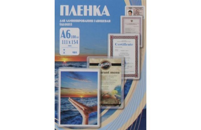 Office Kit Пакетная глянцевая пленка для ламинирования 111x154 мм, 60 мкм