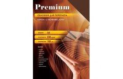 Обложки картонные для переплёта Office Kit кожа А4 темно-коричневые 100 шт