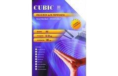 Обложки для переплёта пластиковые прозрачные Office Kit Cubic А4 0.18 мм бесцветные 100 шт
