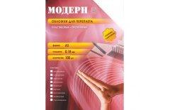Обложки для переплёта пластиковые прозрачные Office Kit Modern А3 0.18 мм бесцветные 100 шт