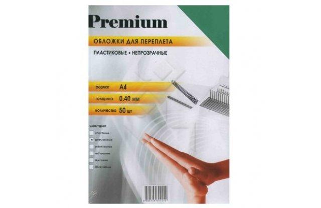 Обложки для переплёта пластиковые непрозрачные Office Kit А4 0.4 мм зеленые 50 шт