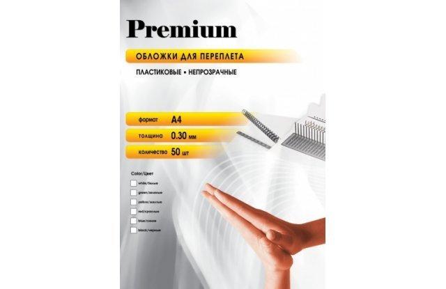 Обложки для переплёта пластиковые непрозрачные Office Kit А4 0.3 мм синие 50 шт