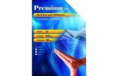 Обложки для переплёта пластиковые прозрачные Office Kit А3 0.2 мм дымчатые 100 шт