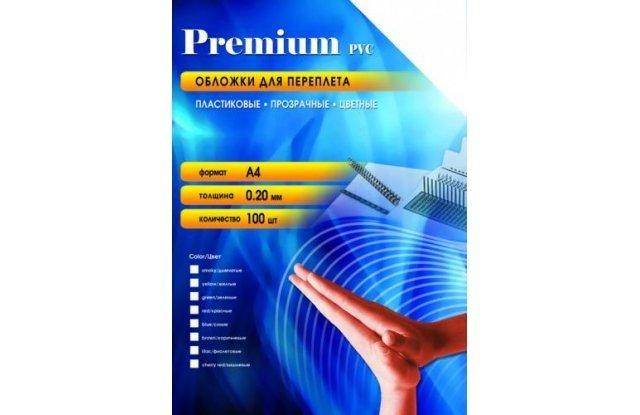 Обложки для переплёта пластиковые прозрачные Office Kit А4 0.2 мм синие 100 шт