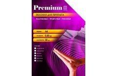 Обложки для переплёта пластиковые прозрачные рифленые Office Kit А4 0.3 мм бесцветные 50 шт