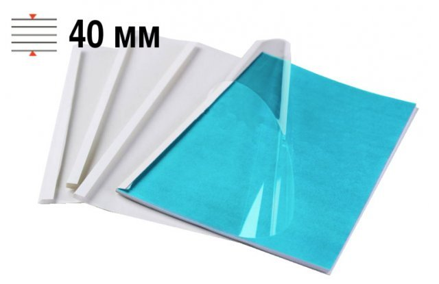 Обложки для термопереплёта Office Kit 40 мм, формат А4, белые 40 шт
