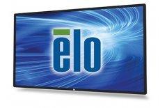 Сенсорный киоск Elo-Line 7001W