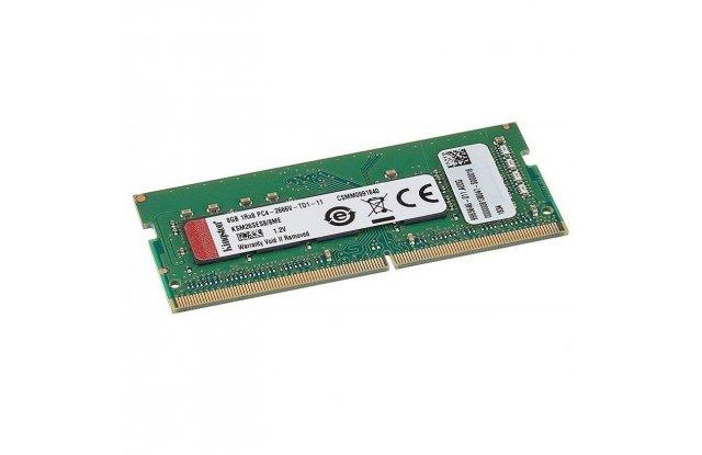 Модуль памяти Kingston DDR4 8Gb KSM24SES8/8ME