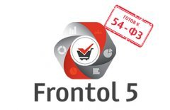 Frontol 5 Торговля Loyalty USB ключ