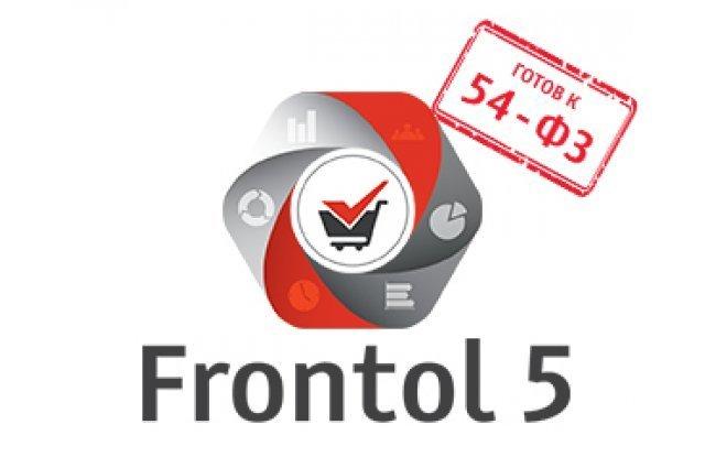 Frontol 5 Торговля Loyalty USB ключ