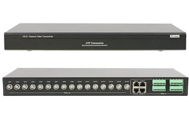 Пассивный приемопередатчик PV-Link PV-1601R