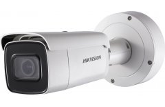 IP видеокамера Hikvision DS-2CD2643G0-IZS