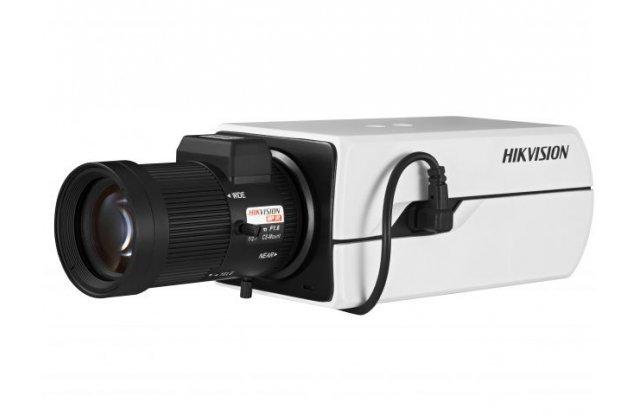 IP видеокамера Hikvision DS-2CD2822F