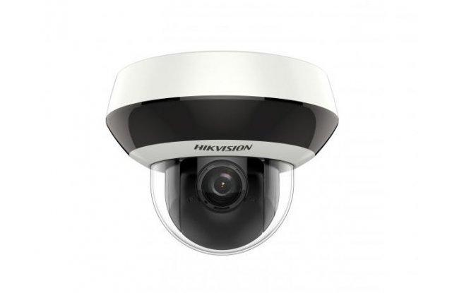 IP видеокамера Hikvision DS-2DE2A404IW-DE3
