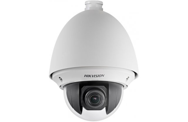 IP видеокамера Hikvision DS-2DE4220W-AE